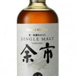 nikka-single-malt-yoichi-10yo2
