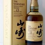 yamazaki-12